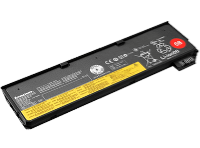 Lenovo 3 Cells batteri